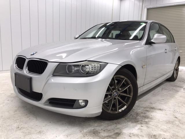 BMW 3 SERIES 320I (Ref 00299)