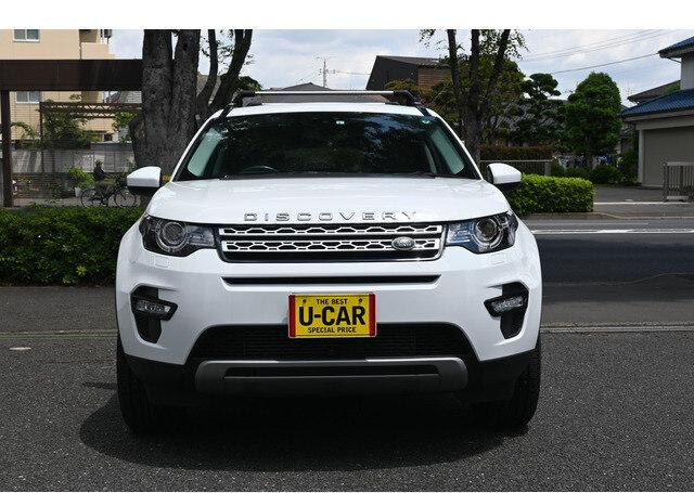 LAND ROVER DISCOVERY SPORT (Ref 00294)
