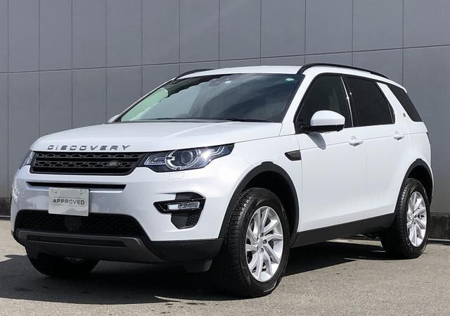 LAND ROVER DISCOVERY SPORT (Ref 00293)