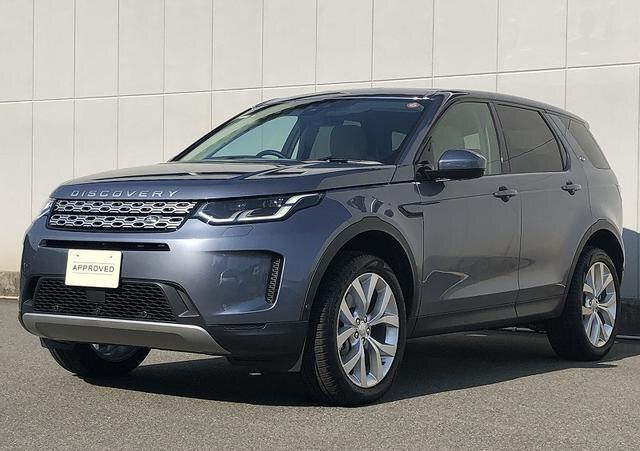 LAND ROVER DISCOVERY SPORT (Ref 00292)